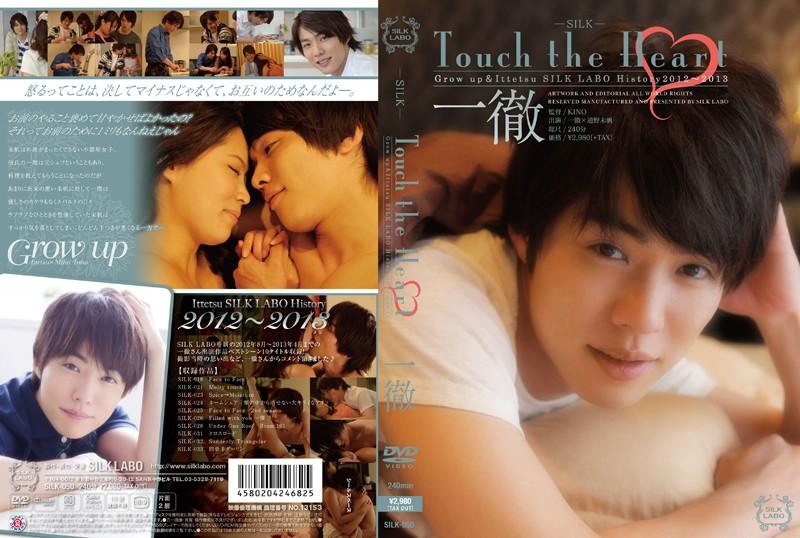 SILK-050 asianporn Touch the Heart Ittetsu