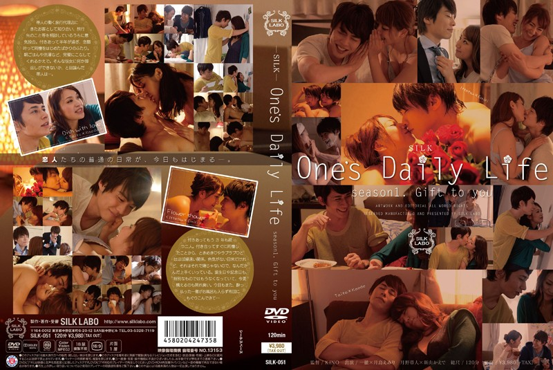 SILK-051 japanese porn video One's Daily Life