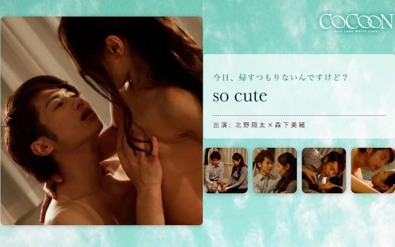 SILKC-170 jav watch So Cute – Shota Kitano –