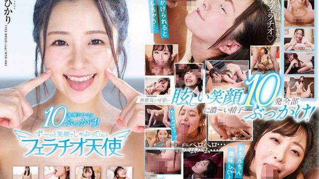 STARS-251 best asian porn Hikari Aozora Hikari Aozara A Single Cum Shot Bukkake! This Angel Will Be Smiling The Entire Time While Giving You