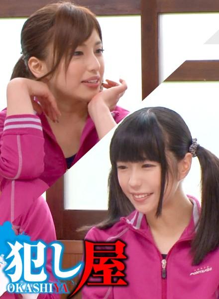 SVOKS-119 jav sex Mizuki & Akari