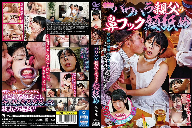 NEO-727 jav sex A Power-Hungry Old Man Gets Into Nose Hooked Face-Licking Mihina