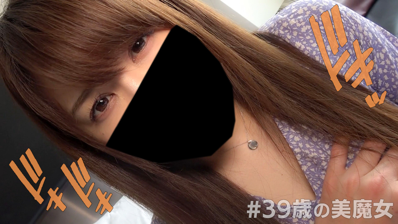 FC2 PPV 1414607 Individual Shot Beautiful Witch Squirting Bust 92 Cm G Cup Flash Erotic Body Beautiful Mature Woman Echi Echi Spree While Many Times