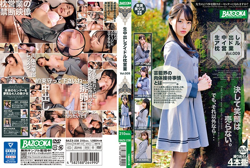 BAZX-238 sextop The Creampie Idol Sleeps Her Way To The Top vol. 009