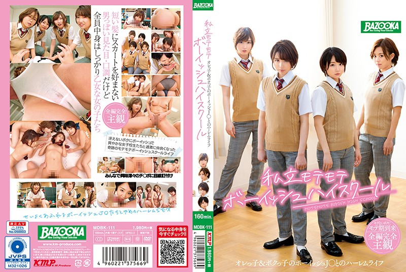 MDBK-111 asian xxx Maria Wakatsuki Non Baba A Private Popular Boyish High School I'm Living The Harlem Life With These Boyish JK Bitches And