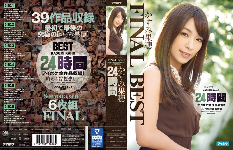 IDBD-744 porn hd jav Complete FINAL BEST Kaho Kasumi 24 Hours, All The Videos Released From Ideapocket Included!