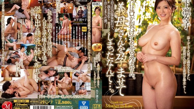 JUL-241 porn 1080 Ririko Kinoshita I Could Never Ever Tell My Wife That I Have A Pregnancy Fetish For My Stepmom… I Went On A 2-Day,