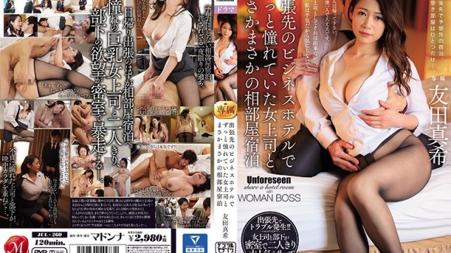JUL-260 jav stream Maki Tomoda I Was Always Infatuated With My Lady Boss, And Now We're On A Business Trip Together, And To My