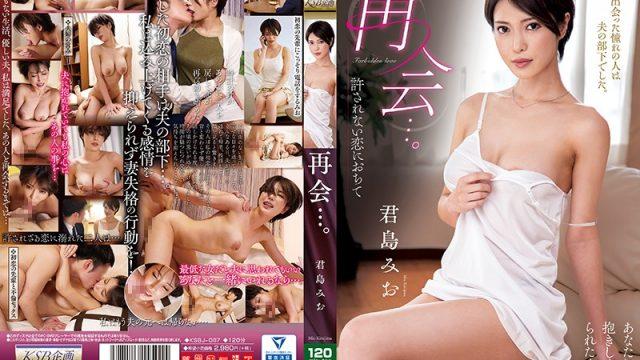 KSBJ-087 hot jav We Meet Again… Mio Kimishima