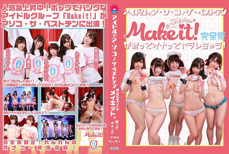 "PARATHD-2846 javgo Chie Aragaki Miu Akemi An Idol Girl's Special Place – Best Ten Complete Version – Idol Group ""Make It!"" Masturbates And"