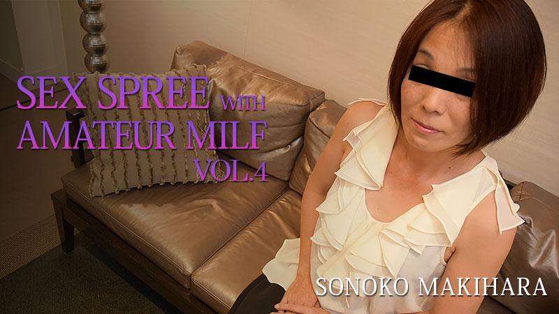 HEYZO-2286  Sex Spree With Amateur MILF Vol.4 – Sonoko Makihara