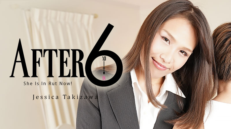 HEYZO-2287 jav uncencored After 6 -She Is In Rut Now!- – Jessica Takizawa