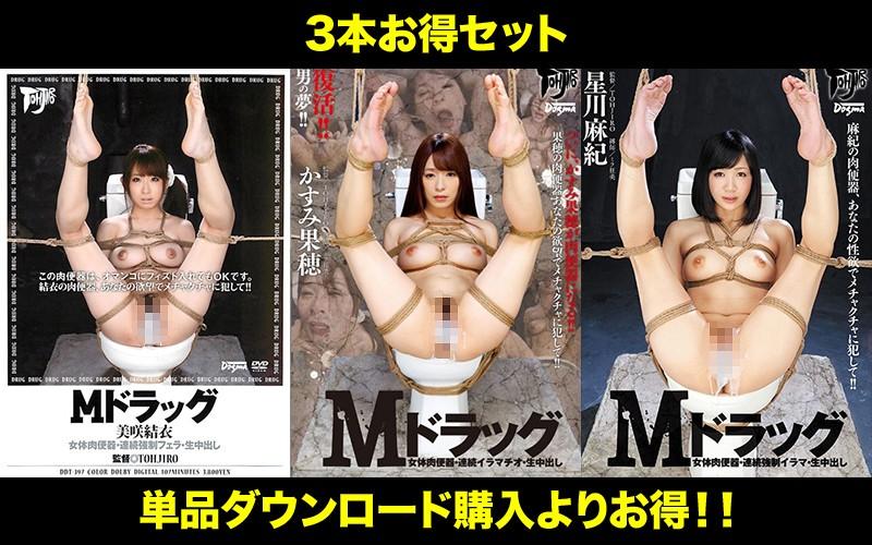 STDDT-021 hd porn stream (Special Value Combo) All Together, All In!! Maso Contraband Kaho Kasumi Maki Hoshikawa Yui Misaki