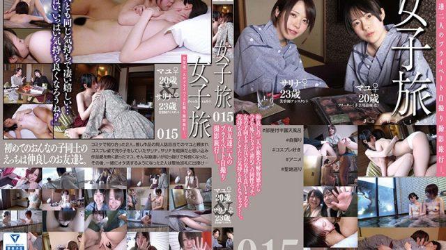 C-2550 free movies porn Girl Trip 015