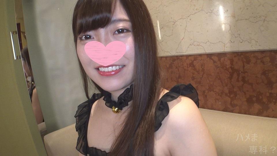 FC2 PPV 1448069 【個人撮影】ちょっぴり照れ屋なスレンダー美女♥スベスベの美尻と感じてる顔がセクシーで堪りません♪※高画質版&レビュー特典付き!