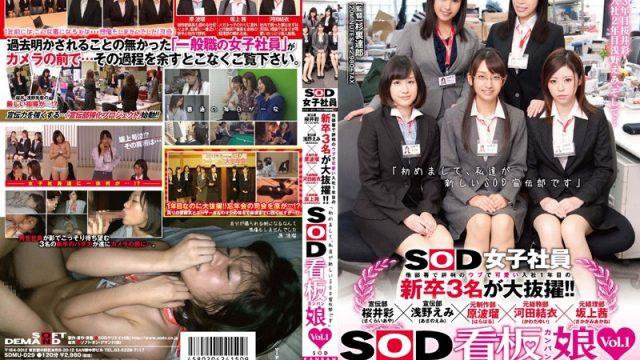 SDMU-029 download jav Aya Sakurai Emi Asano SOD's Female Employees – 3 Sweet And Innocent New Hires Selected From Recent Graduates! Haru Hara,