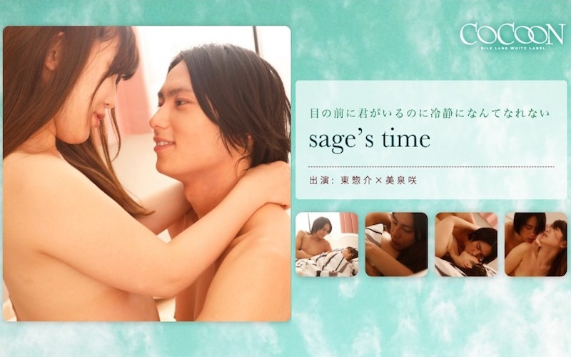 SILKC-179 best jav porn Sage's Time – Sosuke Higashi –