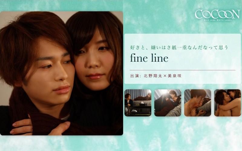 SILKC-180 jav streaming Fine Line -Shota Kitano-