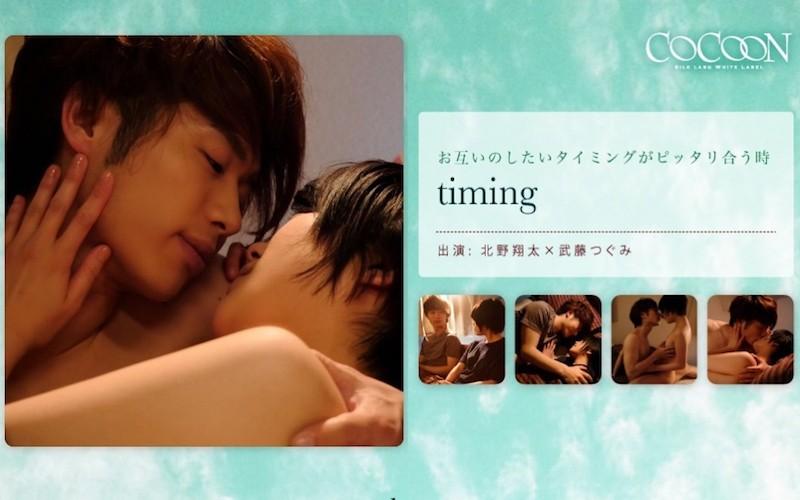 SILKC-185 sex streaming Timing -Shota Kitano-