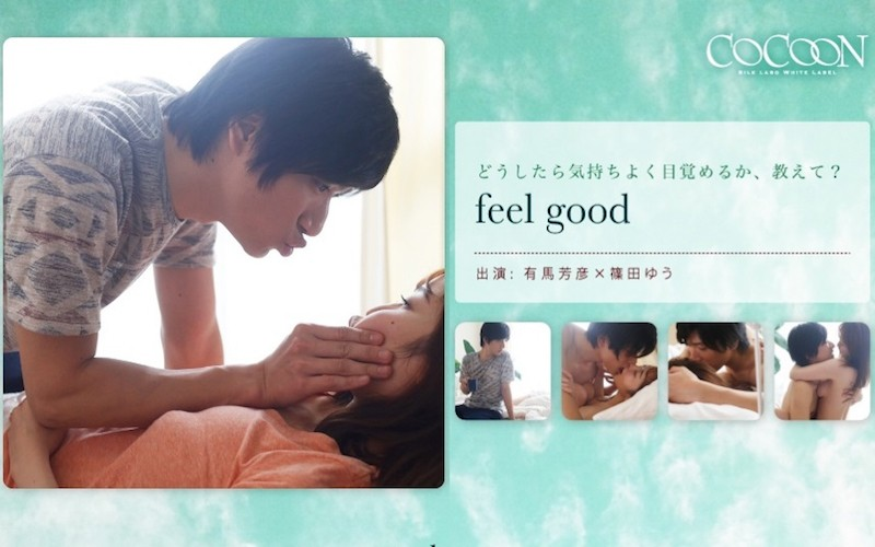 SILKC-186 japaneseporn Feel Food -Yoshihiko Arima-