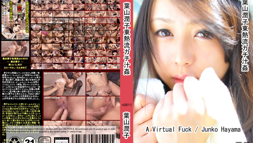 Tokyo Hot n0611 jav streaming A Virtual Fuck