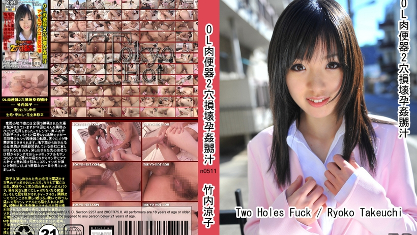 Tokyo Hot n0511 jav watch Two holes fuck