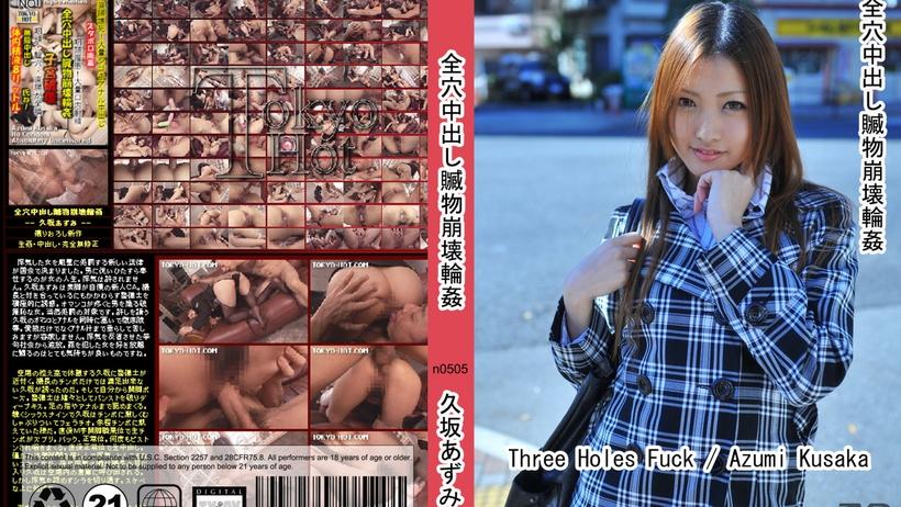 Tokyo Hot n0505 japanese av Three holes fuck