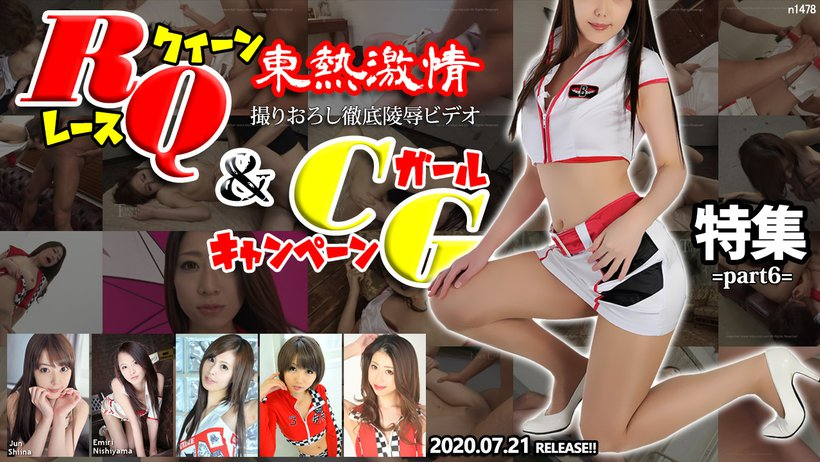 Tokyo Hot n1478 jav789 Tokyo Hot Pit Babe & Poster Girl Special =part6=