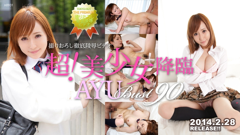 Tokyo Hot n0931 japanese jav Ultra Pretty Girl