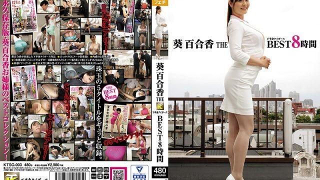 KTSG-003 jav watch Yurika Aoi The Best Of Kahanshin Tigers 8 Hours