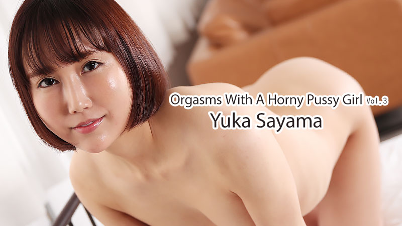 HEYZO-2312 streaming porn movies Orgasms With A Horny Pussy Girl Vol.3 – Yuka Sayama