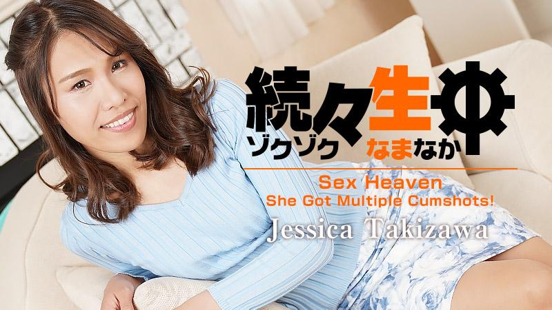 HEYZO-2316 xxx jav Sex Heaven -She Got Multiple Cumshots!- – Jessica Takizawa