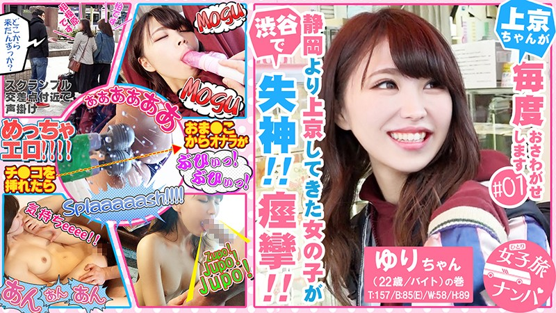 FTHT-001 jav porn streaming (Spasms, Mind-Blowing Sex, And Difficulty Breathing) A Shaved Pussy Girl With Beautiful Soft And