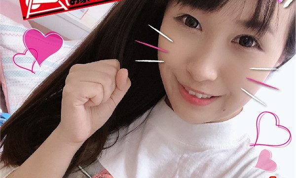 KKTN-015 japanese porn hd Ai Kayama We're Going On A Trip! The Orgasmic Aero Bike Is Cumming (To Your Home)! Ai-chan 25 Years Old Ai