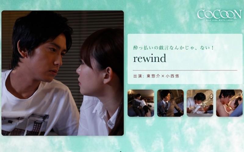SILKC-188 porn xx Rewind – Sosuke Azuma –