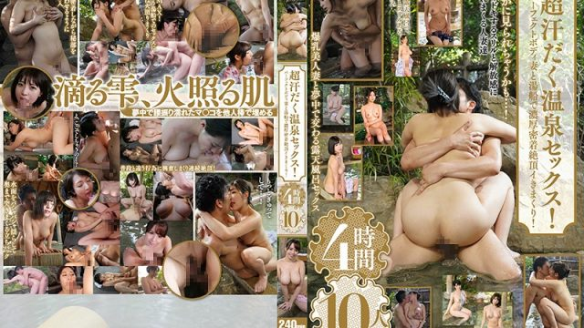 MCST-001 jav hd Aimi Yoshikawa Kaho Shibuya Super Sweaty Hot Spring Sex! This Wife With The Perfect Body Is In The Bath Having Deep And Rich,
