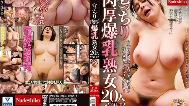 NASS-962 sextop Chubby And Colossal Tits. 20 Mature Women. vol. 2