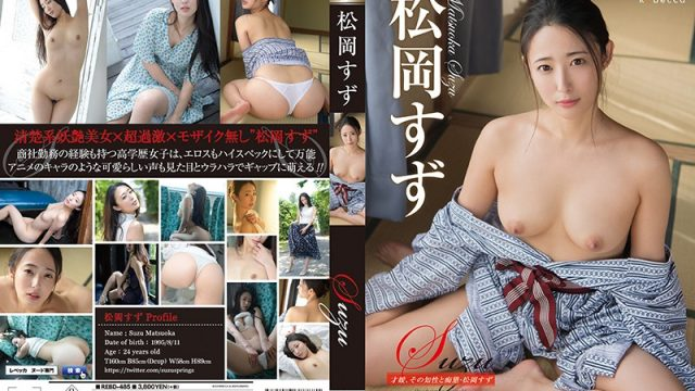 REBD-485 porn japan hd Suzu Is Displaying Her Talents, Her Intelligence, And Her Sexual Prowess Suzu Matsuoka