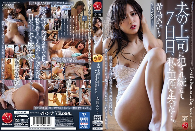 JUL-291 JavWhores I Lost My Mind After 7 Days Of Being Fucked By My Husband's Boss… Airi Kijima