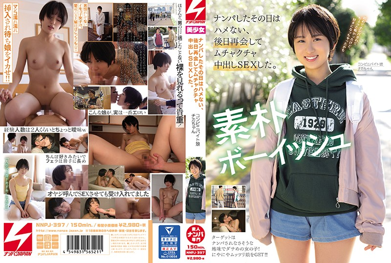 NNPJ-397 jav streaming When I Nampa Seduce A Woman, I Don't Fuck Her That Same Day, I Wait A Few Days So That I Can Meet