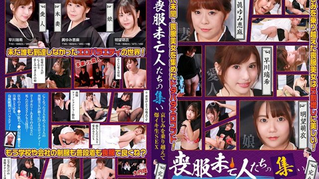 PARATHD-2967 watch jav online Mizuki Hayakawa Ema Mayumi A Collection Of Mourning Dress Widow Babes These Weeping Widows Are Over-cumming Their Sadness And