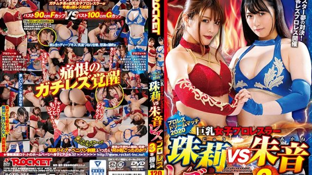 RCTD-354 watch jav Big Titted Female Professional Wrestler Tamari VS. Akane – Lesbian Wrestling 3 Matches