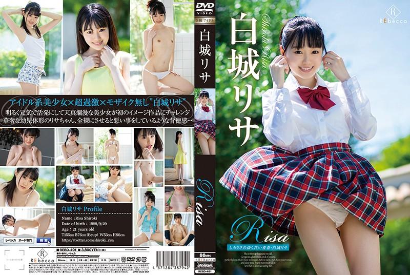 REBD-491  Risa – Risa Shiro's Bubbly Sweet Youth Risa Shiroki