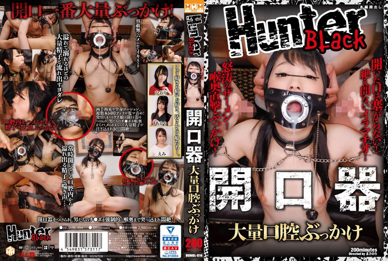 HUNBL-014  An Open Mouth Sex Tool Massive Mouth Bukkake
