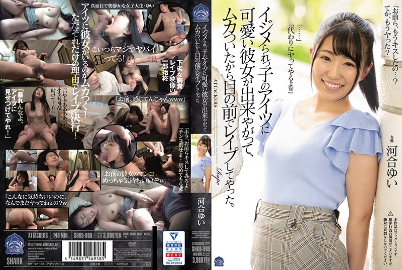 SHKD-908 jav sex Yui Kawai That Bullied Loser Got Himself A Cute Girlfriend, And It Pissed Me Off, So I Fucked Her While He