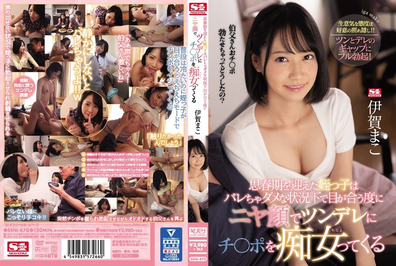 SSNI-870 best free hd porn Mako Iga My Step-Niece, Who Is Going Through Puberty, Takes My Cock Into Her Mouth Like A TSUNDERE Slut Every