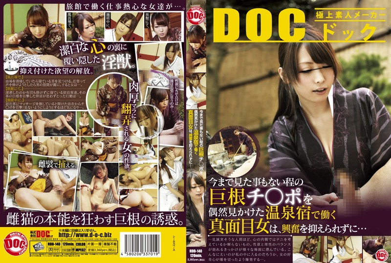 RDD-140 watch jav free Yui Hatano Emiri Sakashita Hard Working Girl At A Hot Spring Hotel Catches A Glimpse Of A Cock So Huge, She Can't Hold Back Her