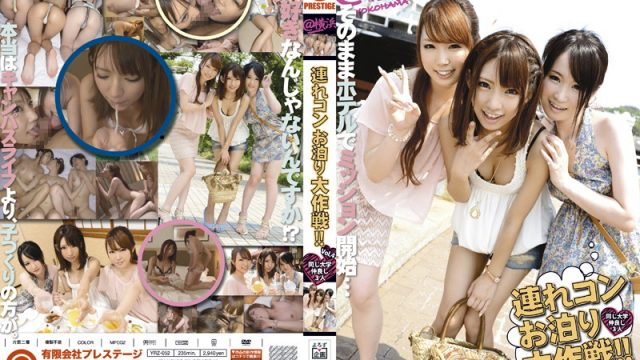 YRZ-052 watch jav First Date in a Hotel Group Sex!! Vol.4. 3 Best Friends From The Same College.