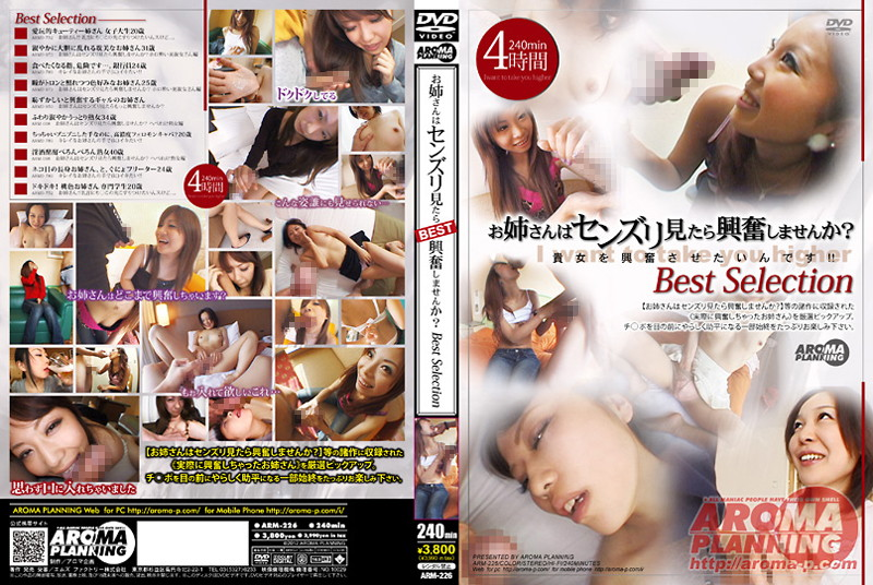 ARM-226 japanese porn Older Sister, Do You Like Watching Guys Jerk Off? Best Selection.
