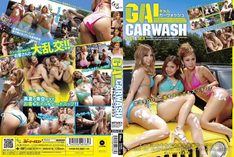 GVG-016 japanese sex Gal Car Wash WET & SEX